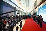 2016 节能与新能源汽车成果展将在北京举办