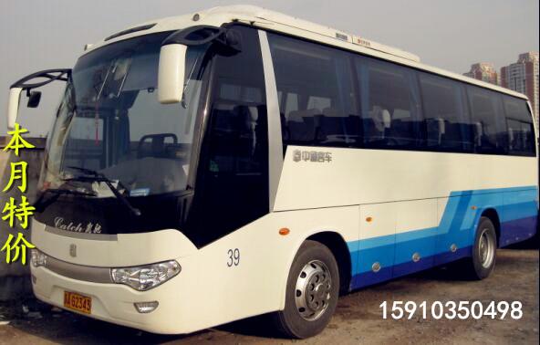 北京大巴租车 单位租车 接机送站 婚庆租车 长期出租大型客车15-55座