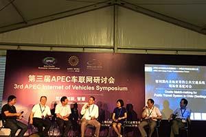 城市公共交通论坛——中国公交智能化发展之路