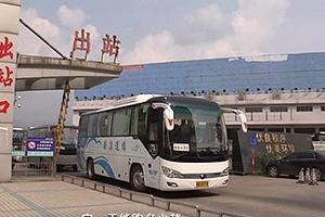 宇通新能源客车客户口碑采访调查之湖南怀化