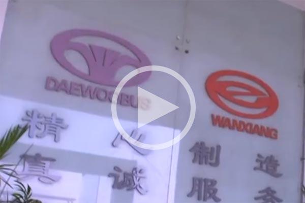 【视频】企业风采:上海万象