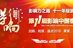 影响中国客车业 客车动力之星评选活动正在开启