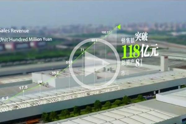 【视频】企业风采:海格客车