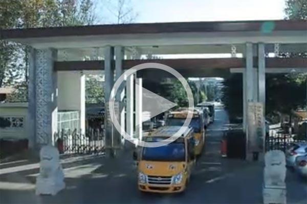 【视频】企业风采:长安客车