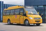 安凯客车HFF6800HKEVX纯电动校车
