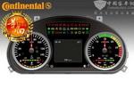 德国大陆汽车BusIC客车智能组合仪表