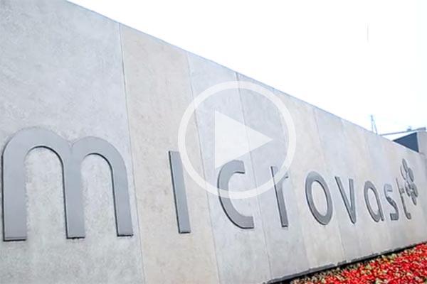 【视频】企业风采:微宏动力