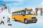 东风超龙EQ6958ST系列专用校车