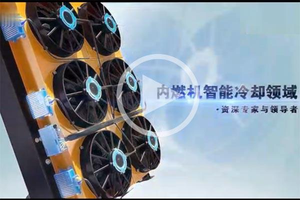 【视频】企业风采:苏州驿力科技