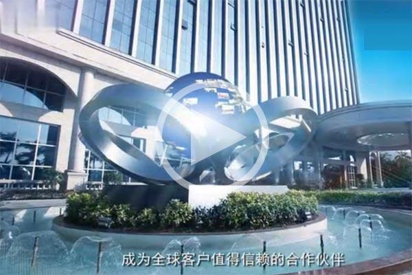 【视频】企业风采:深圳五洲龙