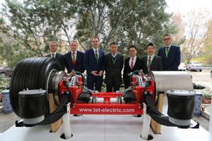 泰特机电收购荷兰e-Traction公司发布会举行