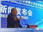 中国欧洲经济技术合作协会会长徐秉金