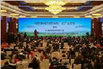 业界顶级大咖在中国制造高峰论坛上都说了啥?