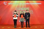 """影响中国客车业年度盘点 北方客车获评""""2016年度安全客车之星"""""""