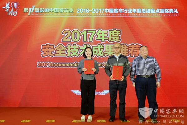 影响中国客车业年度盘点 扬州奥特瑞获两项殊荣