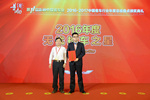 影响中国客车业年度盘点 东风超龙荣获两项大奖