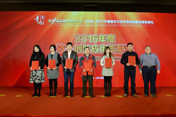 第十一届影响中国客车业年度盘点 奥特科技荣获创新应用贡献奖