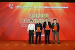 影响中国客车业年度盘点 中航锂电摘得两项桂冠