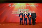 影响中国客车业 綦齿传动新一代纯电动动力系统获推荐