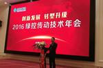 自主品牌+智能制造 绿控引领中国客车驱动系统