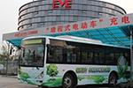 亿纬锂能:预计2017年南京金龙将向公司采购10亿元动力电池!