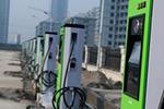 天津到2020年将建设各类充电桩逾9万个