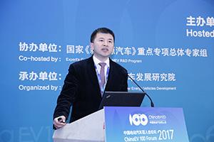 王正志:专利和无形资产是新能源汽车发展的重要环节