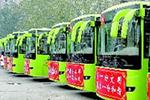 陕西:咸阳公交一卡通与百余城市互联互通