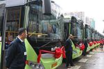 广东:阳山40辆新能源纯电动公交车投入使用