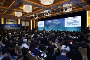 中国电动汽车百人会论坛(2017)召开