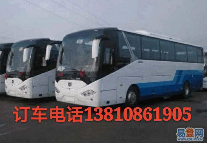 北京盛通达大巴中巴出租公司