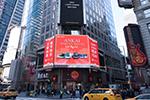 从登陆纽约时代广场读安凯品牌的国际竞争力