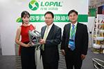 龙蟠润滑油荣获2016中国商用车后市场最具影响力品牌称号