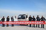 常柴国五柴油机在极寒地区点火成功