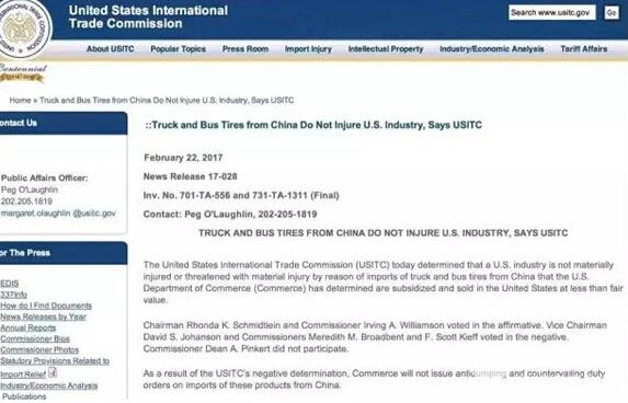 好消息,美国对华卡客车双反案中国胜诉