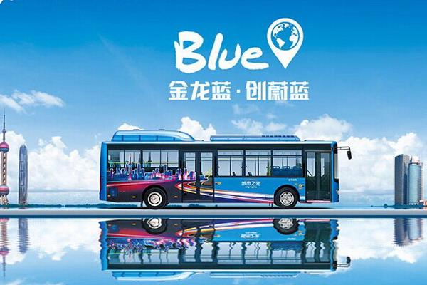 """金龙蓝 创蔚蓝——媒体体验见证""""蓝色""""力量"""