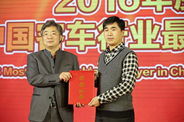第十一届影响中国客车业系列活动专题