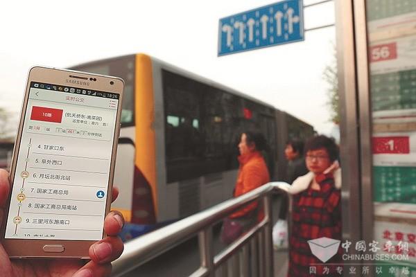 北京:公交啥时发车GPS数据说了算