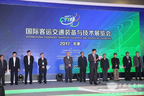 春天的风向标  2017天津国际客运交通装备与技术展览会启幕