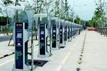 福建充电基础设施工程包实施方案出台,2017年建设150座充电站