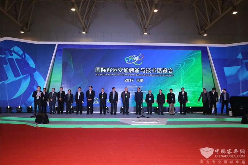 2017天津国际客运交通装备与技术展览会启幕