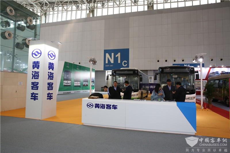 2017天津客车展:黄海客车展台
