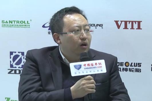2017天津客车展——中国客车网专访力神动力副总经理徐航宇