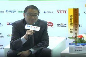 2017天津客车展:中国客车网专访北京市北太机电COO 李华