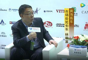 2017天津客车展:中国客车网专访黄海客车市场处处长林崇富