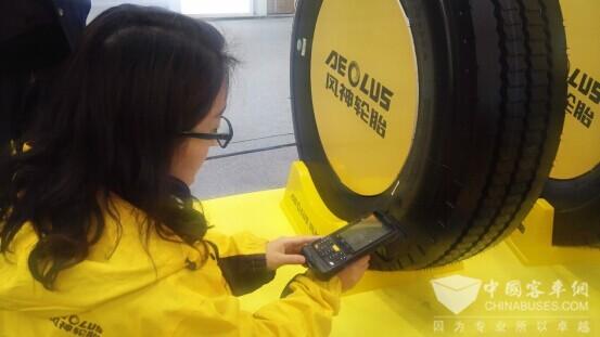 风神轮胎:风神轮胎产品及信息化应用
