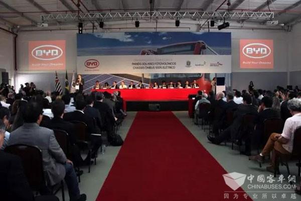 比亚迪巴西太阳能工厂揭幕