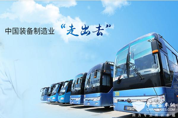 宇通客车获缅甸500辆大型公交车订单