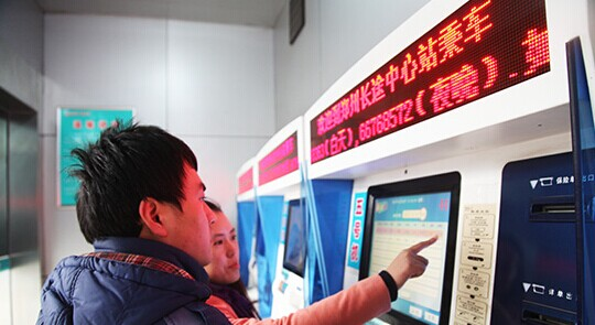 广西:超九成二级客运站年内可联网售票