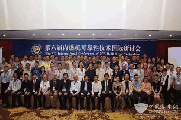 """潍柴主办国际学术盛会 携手行业顶尖力量聚焦""""内燃机可靠性"""""""